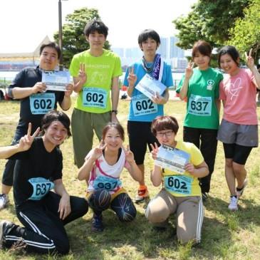第10回 42.195km海と緑のハーフ&フルリレーマラソン