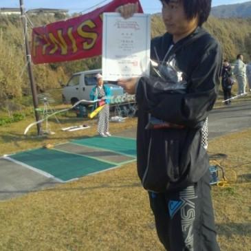 第二回伊豆大島フルマラソン