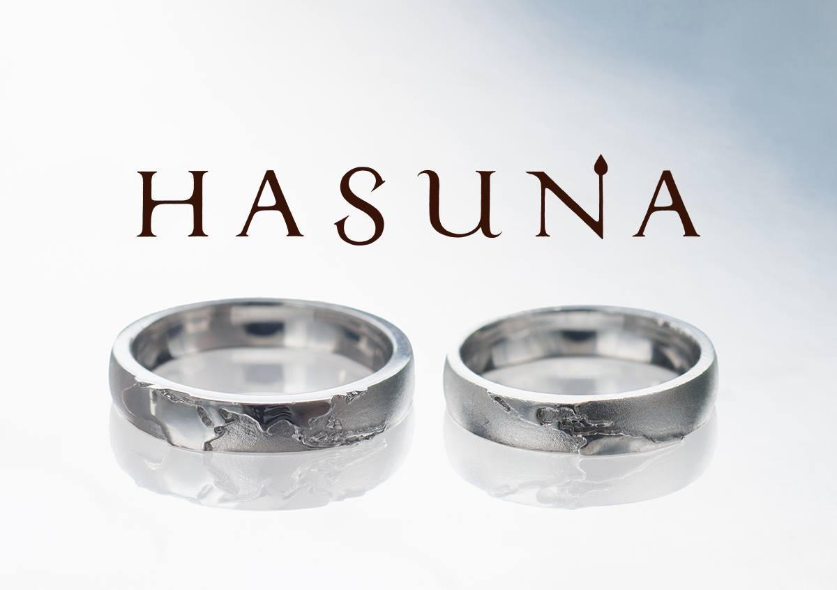 HASUNAイメージ写真