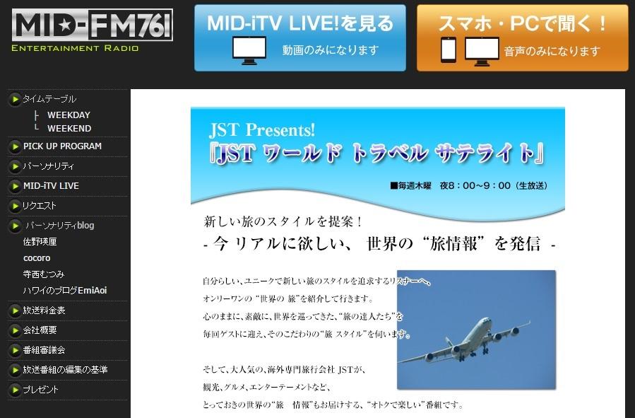 MIDFM